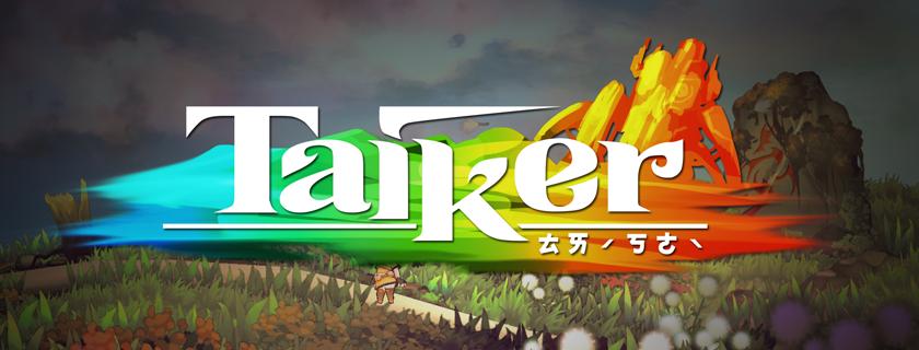 重現 2D 動作角色扮演遊戲的經典體驗:《TAIKER》
