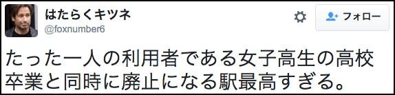 0101kamishirataki5
