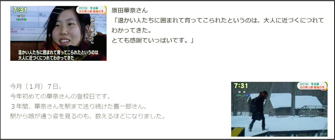 JAPANGIRL55551