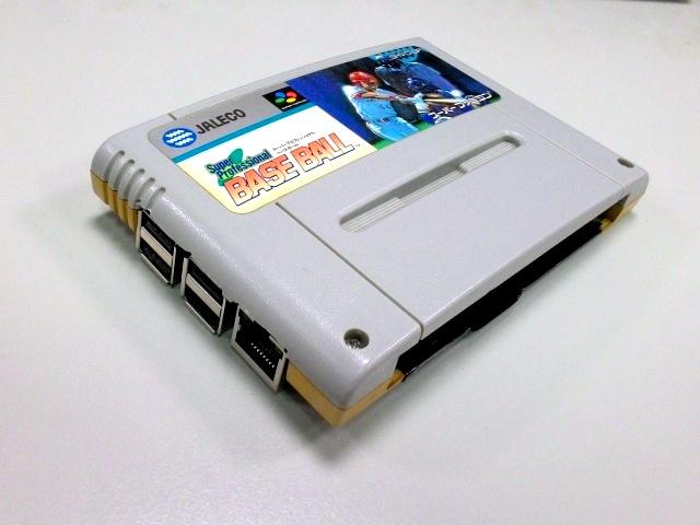 gameboydiy01