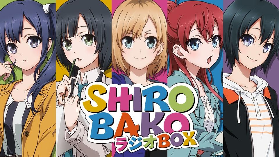 SHIROBAKO-1