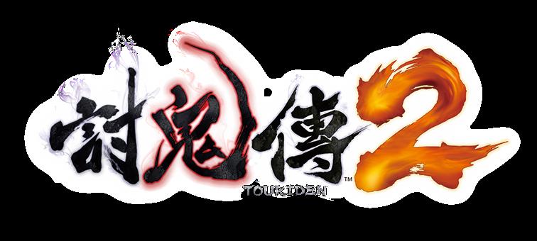 Toukiden2_CH_Logo