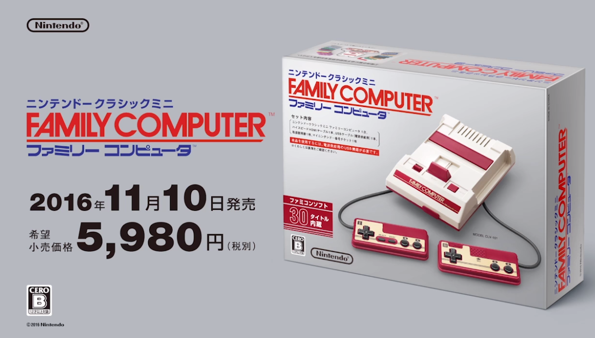 family-computer-1