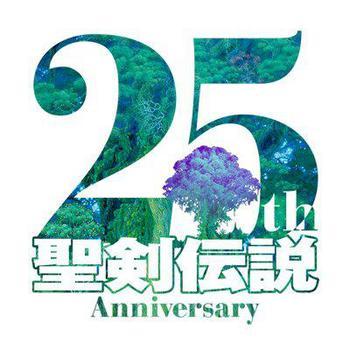 seikei-25-01