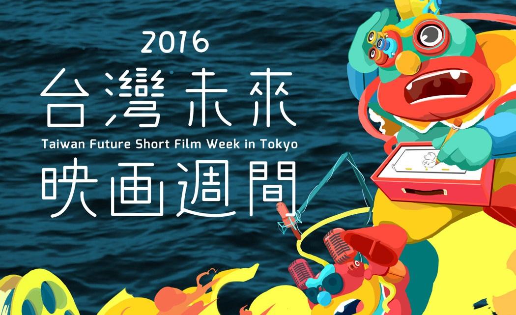 2016-movies-1