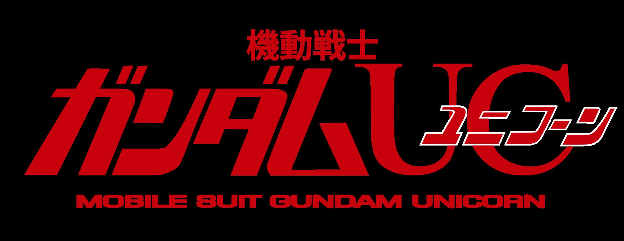 gundam-uc-1over