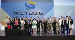 科技便利生活不打烊, ICT 盛會明年台北見