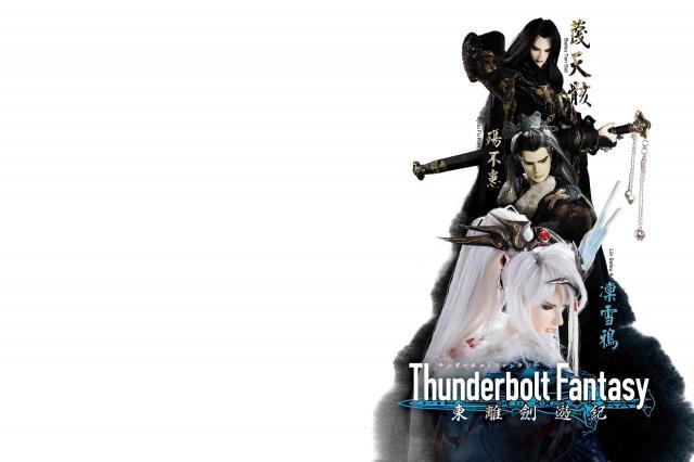 thunderbolt-fantasy2